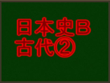 f:id:yokoyamayuta719:20170206222111p:plain