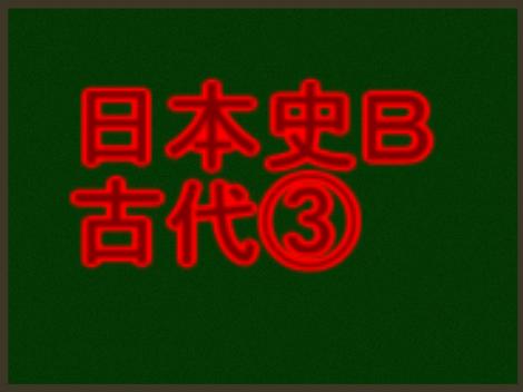 f:id:yokoyamayuta719:20170206222645p:plain