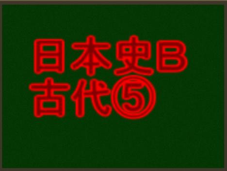 f:id:yokoyamayuta719:20170209190124p:plain