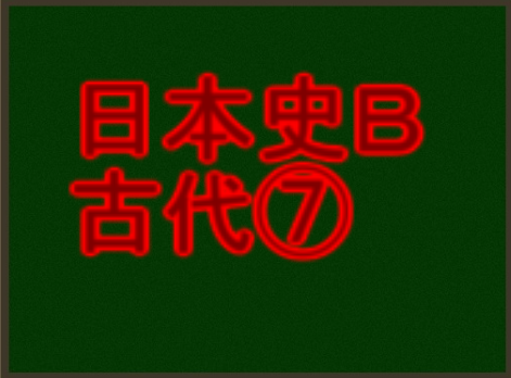 f:id:yokoyamayuta719:20170209190335p:plain