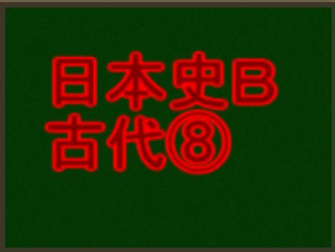 f:id:yokoyamayuta719:20170209190426p:plain