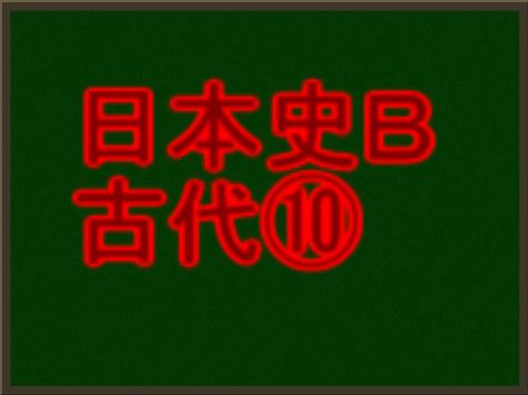 f:id:yokoyamayuta719:20170209190631p:plain