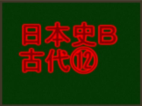 f:id:yokoyamayuta719:20170209191107p:plain