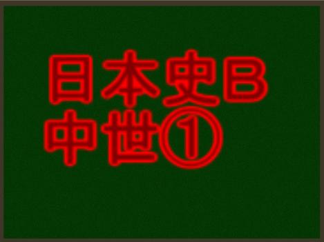 f:id:yokoyamayuta719:20170210141958p:plain