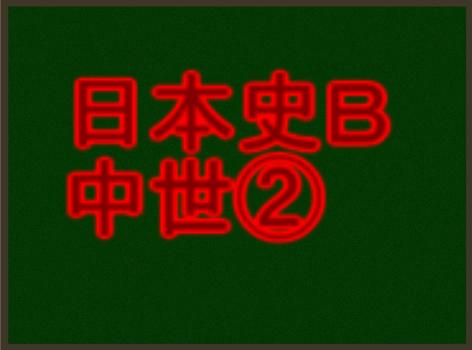 f:id:yokoyamayuta719:20170210142109p:plain