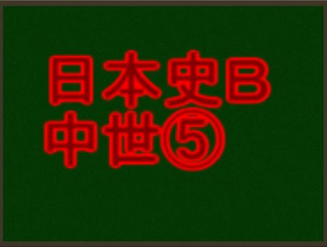 f:id:yokoyamayuta719:20170210145935p:plain