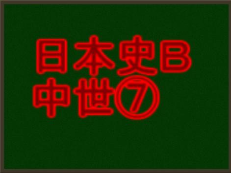 f:id:yokoyamayuta719:20170211011921p:plain