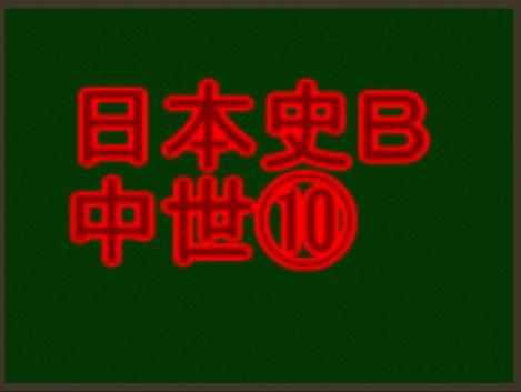 f:id:yokoyamayuta719:20170211132754p:plain
