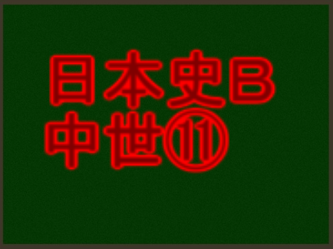 f:id:yokoyamayuta719:20170211133056p:plain