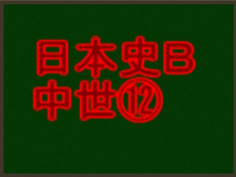 f:id:yokoyamayuta719:20170211133342p:plain