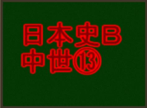 f:id:yokoyamayuta719:20170211133924p:plain