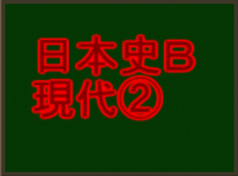 f:id:yokoyamayuta719:20170211144725p:plain