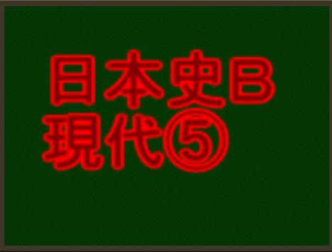 f:id:yokoyamayuta719:20170211145237p:plain