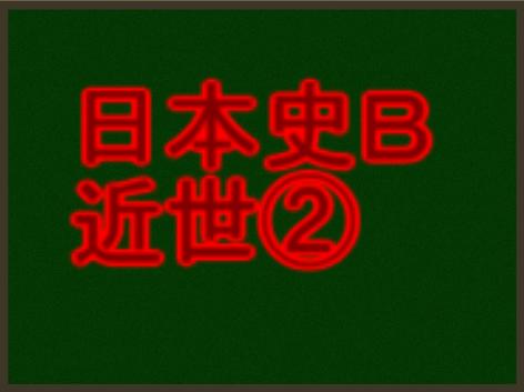 f:id:yokoyamayuta719:20170211154020p:plain