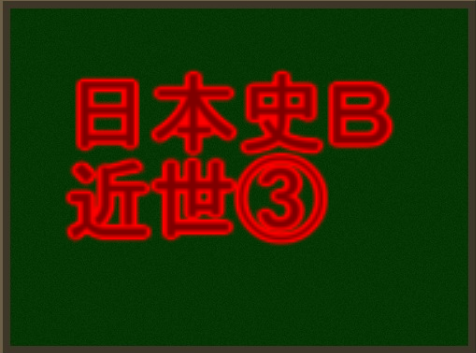f:id:yokoyamayuta719:20170211155007p:plain