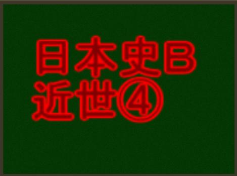 f:id:yokoyamayuta719:20170211155153p:plain