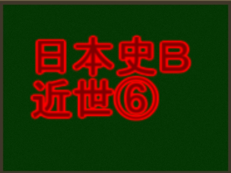 f:id:yokoyamayuta719:20170211160520p:plain