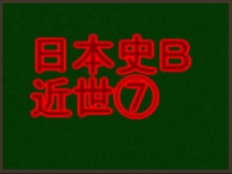 f:id:yokoyamayuta719:20170211163105p:plain