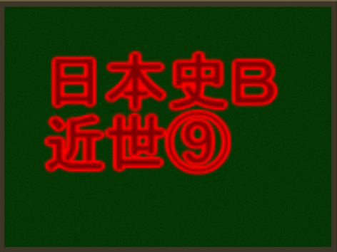 f:id:yokoyamayuta719:20170211163345p:plain