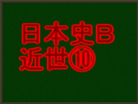 f:id:yokoyamayuta719:20170211163442p:plain