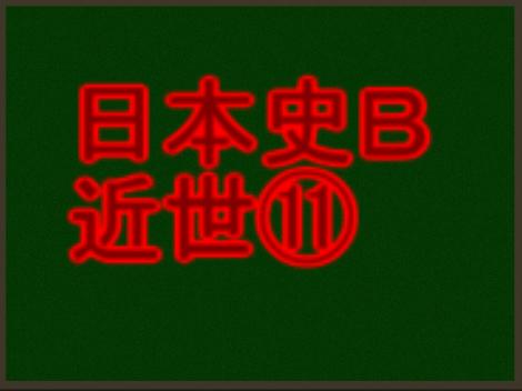 f:id:yokoyamayuta719:20170211163552p:plain