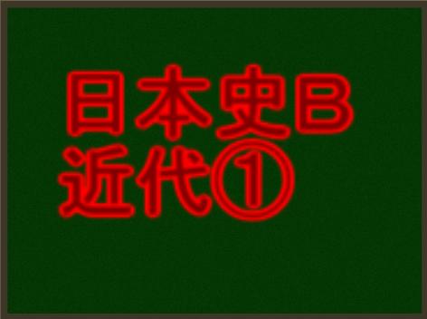 f:id:yokoyamayuta719:20170213082716p:plain