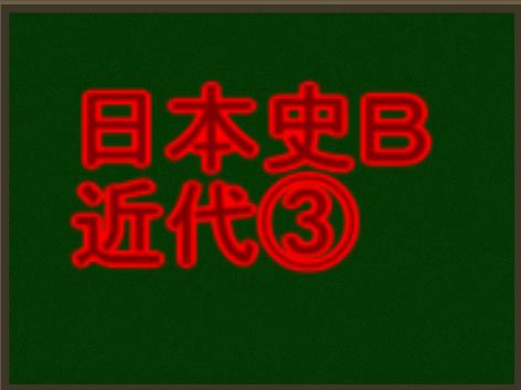 f:id:yokoyamayuta719:20170213083915p:plain