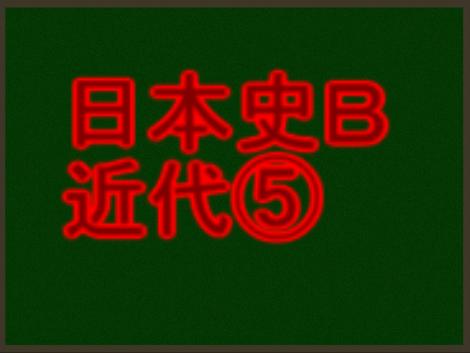 f:id:yokoyamayuta719:20170213092417p:plain