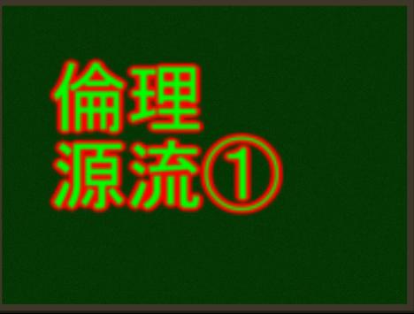 f:id:yokoyamayuta719:20170213142150p:plain