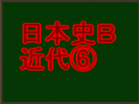 f:id:yokoyamayuta719:20170213143256p:plain