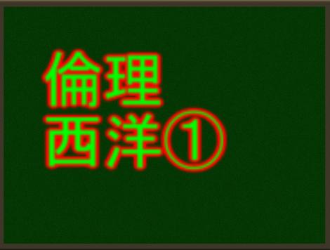 f:id:yokoyamayuta719:20170214131954p:plain