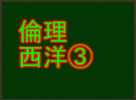 f:id:yokoyamayuta719:20170214132658p:plain
