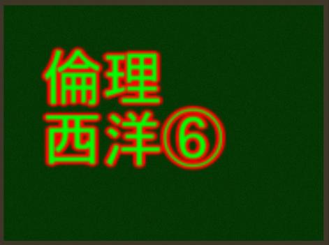 f:id:yokoyamayuta719:20170214133303p:plain