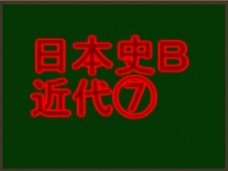 f:id:yokoyamayuta719:20170214133903p:plain