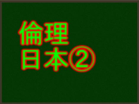 f:id:yokoyamayuta719:20170215120623p:plain