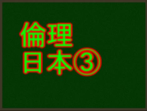 f:id:yokoyamayuta719:20170215120919p:plain