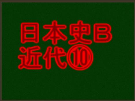 f:id:yokoyamayuta719:20170215142517p:plain