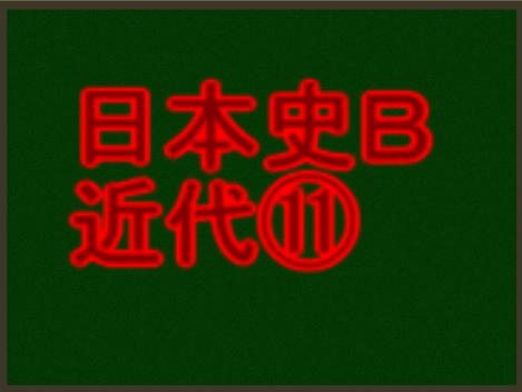 f:id:yokoyamayuta719:20170215143658p:plain