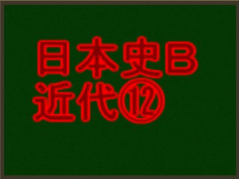 f:id:yokoyamayuta719:20170215144950p:plain