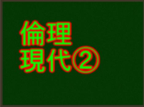 f:id:yokoyamayuta719:20170216015924p:plain