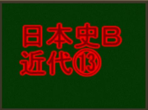 f:id:yokoyamayuta719:20170216130314p:plain