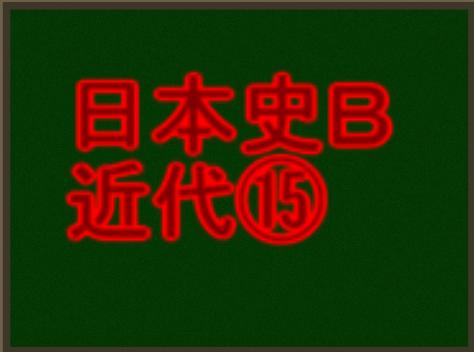 f:id:yokoyamayuta719:20170216155711p:plain