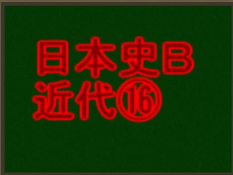 f:id:yokoyamayuta719:20170217123404p:plain