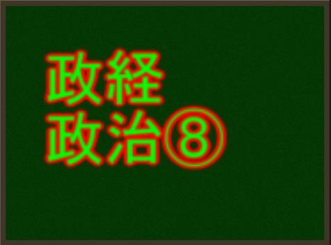 f:id:yokoyamayuta719:20170223111956p:plain