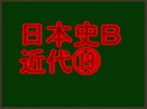 f:id:yokoyamayuta719:20170223192610p:plain