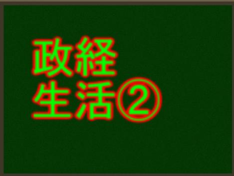 f:id:yokoyamayuta719:20170227125253p:plain