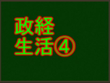 f:id:yokoyamayuta719:20170227125614p:plain