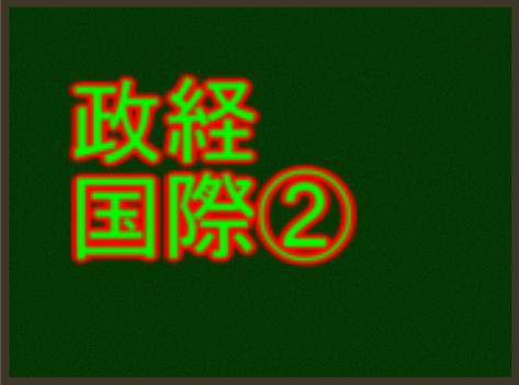 f:id:yokoyamayuta719:20170227131105p:plain