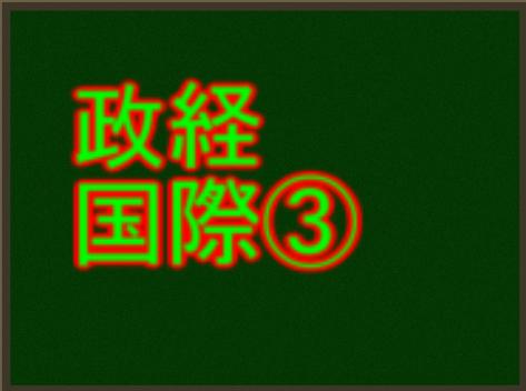 f:id:yokoyamayuta719:20170227131158p:plain