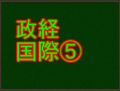 f:id:yokoyamayuta719:20170227132009p:plain